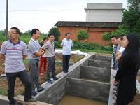 环境工程7